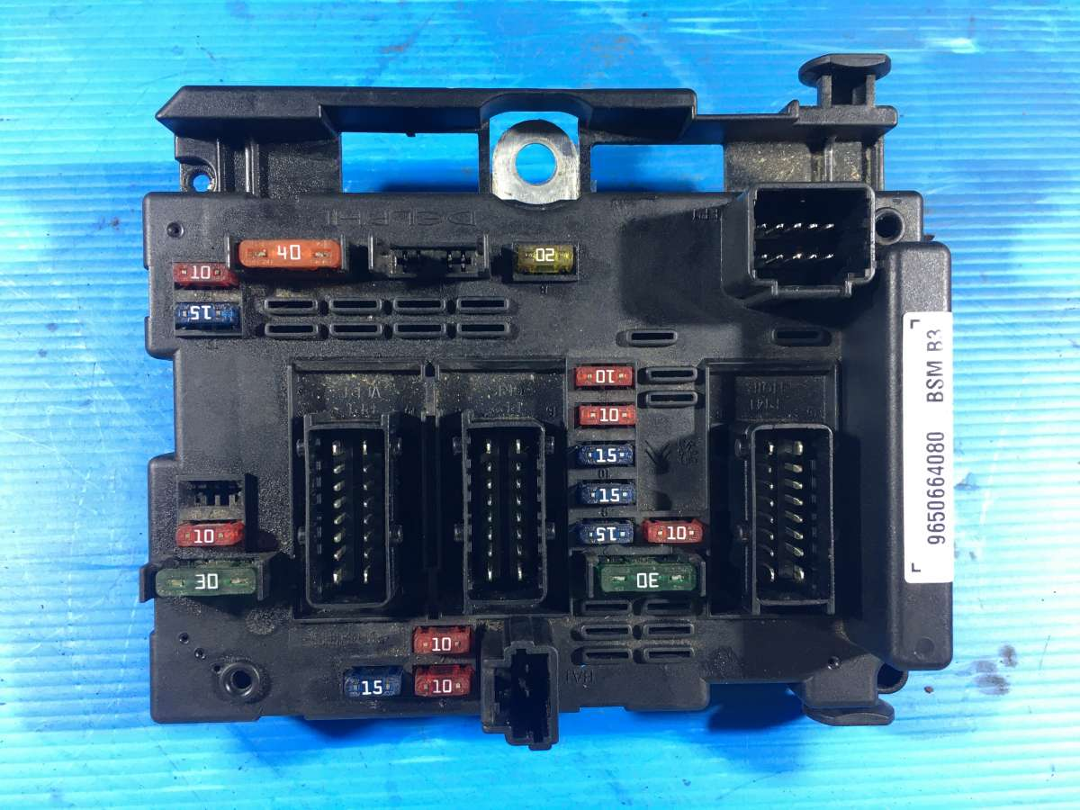 Блок предохранителей Citroen Xsara 9650664080,BSM.B3,DELPHI