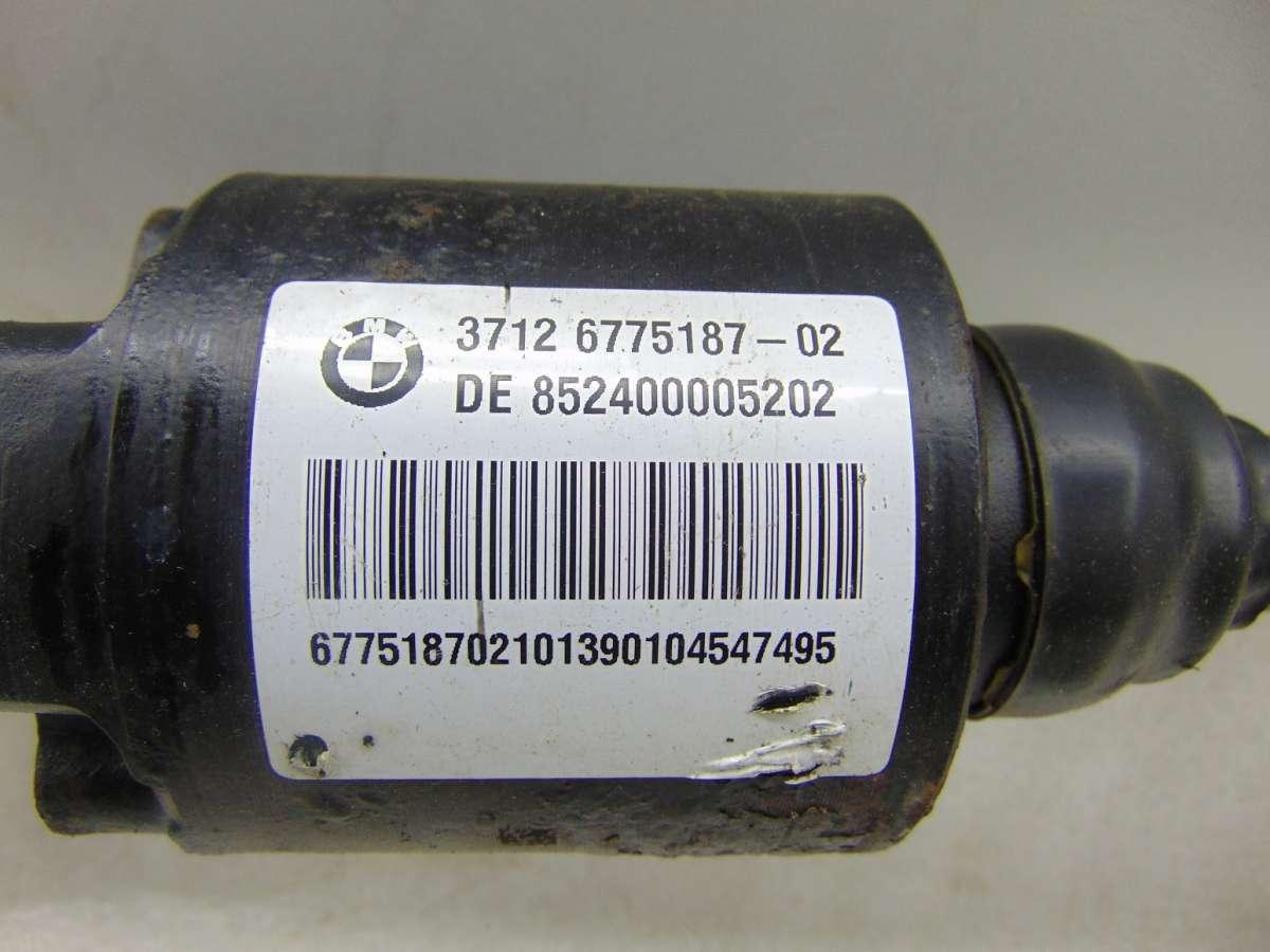 Стабилизатор подвески (поперечной устойчивости)   Фото 11