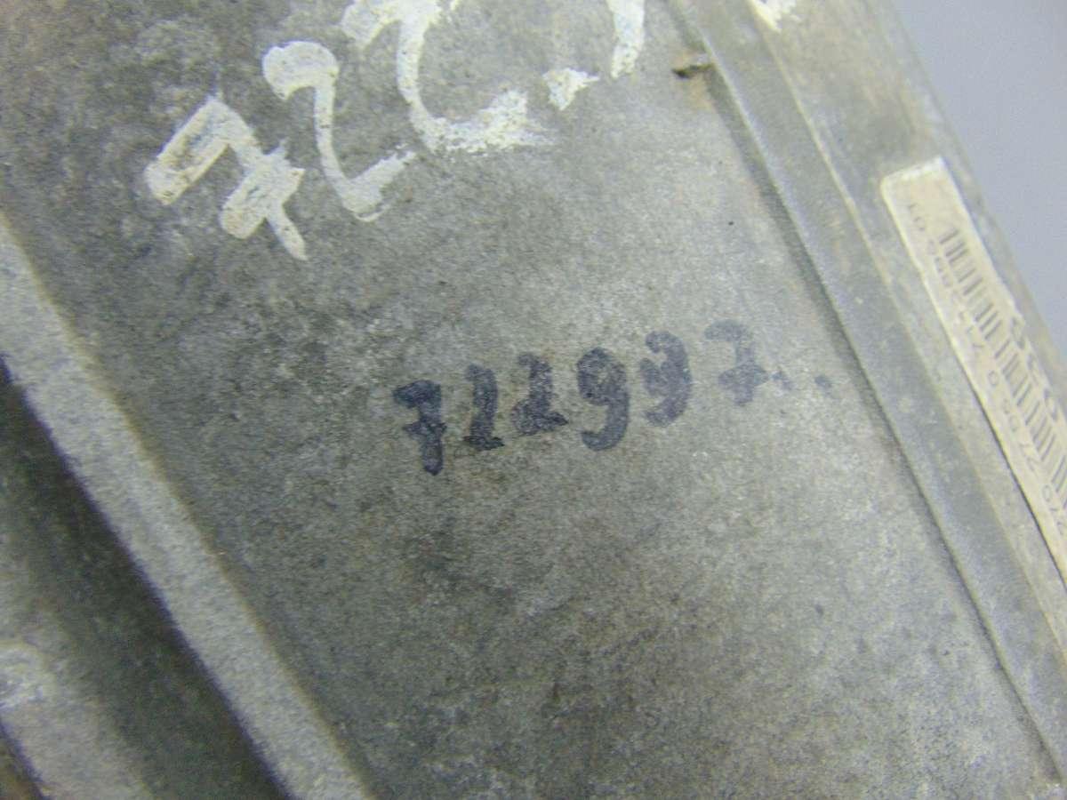 Коробка передач автоматическая (АКПП) | Фото 3