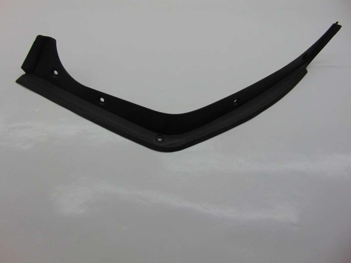 Обшивка багажника Mercedes C W204 A2046940725