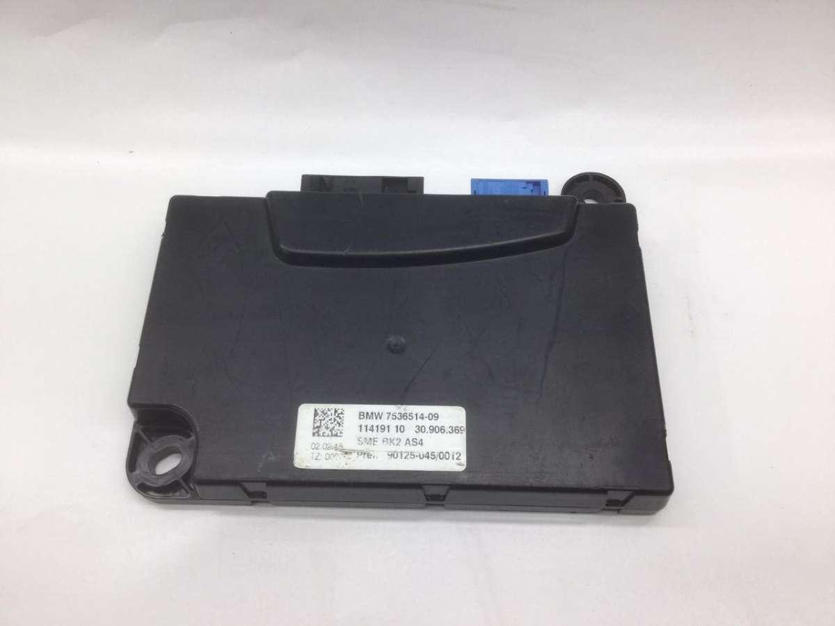 Блок управления аккумулятором (АКБ) BMW 7 G11,G12 61277536514,7536514